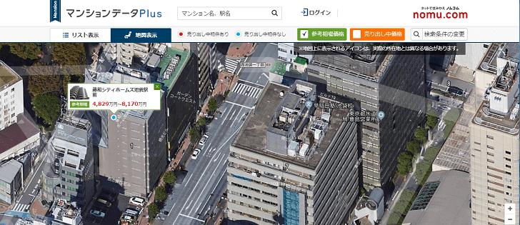 ノムコムの地図検索サービスでみるマンションの外観