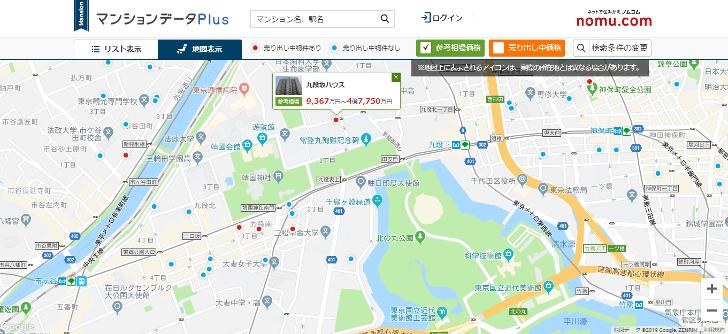 マンションデータプラスの地図から探す