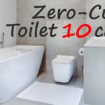 ゼロキューブのトイレ事例10選!購入者のアドバイスも教えます!